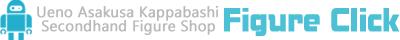 Ueno Asakusa Kappabashi Street Secondhand Figure Shop Figure Click
